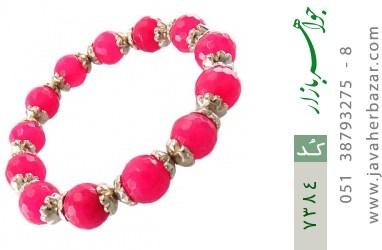 دستبند جید صورتی خوش رنگ زنانه - کد 7384