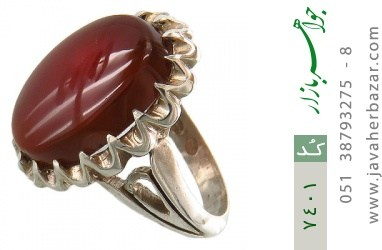 انگشتر عقیق یمن رکاب دست ساز - کد 7401