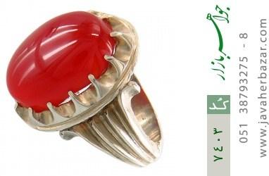 انگشتر عقیق یمن رکاب دست ساز - کد 7403