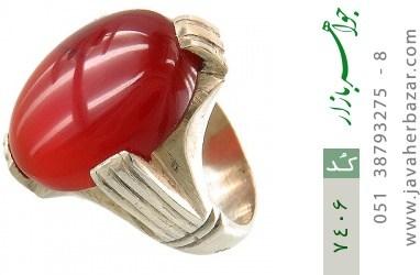 انگشتر عقیق یمن رکاب دست ساز - کد 7406