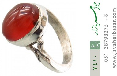 انگشتر عقیق یمن رکاب دست ساز - کد 7410