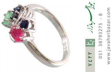 انگشتر یاقوت و زمرد طرح پیچک زنانه - کد 7422