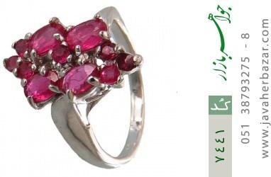 انگشتر یاقوت سرخ درخشان زنانه - کد 7441