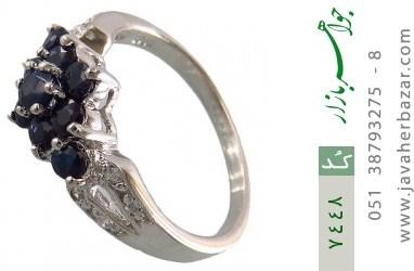 انگشتر یاقوت کبود طرح آروشا زنانه - کد 7448