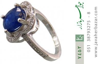 انگشتر یاقوت کبود درخشان طرح شبنم زنانه - کد 7452