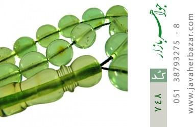 تسبیح کهربا سبز بی نظیر دریای بالتیک 33 دانه - کد 748
