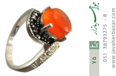 انگشتر عقیق زنانه - کد 75
