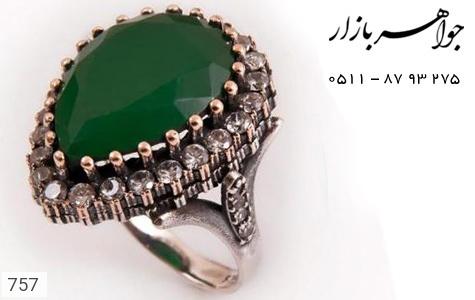 انگشتر نقره خرم سلطان طرح زمرد - عکس 1
