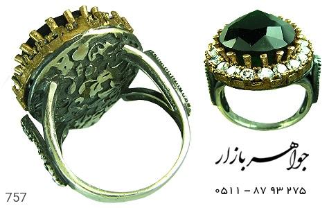 انگشتر نقره خرم سلطان طرح زمرد - تصویر 4