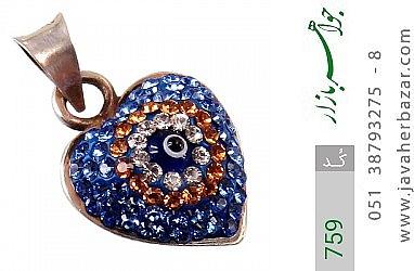 مدال نقره فانتزی طرح قلب زنانه - کد 759