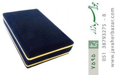 جعبه جواهر مخمل مستطیل - کد 7595