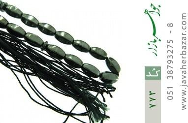 تسبیح حدید صینی تراش منظم درشت - کد 773