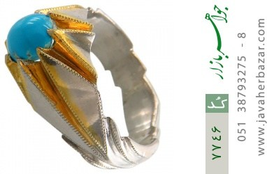 انگشتر فیروزه نیشابوری هنر دست استاد شرفیان - کد 7746