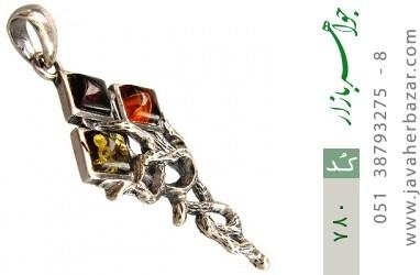 مدال کهربا طرح پیچک زنانه - کد 780