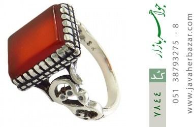انگشتر عقیق سرخ طرح شهریار - کد 7844