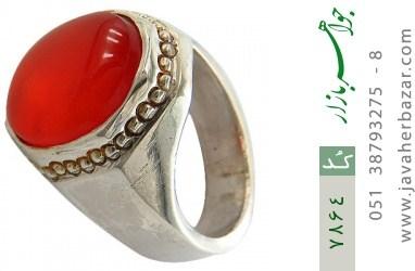 انگشتر عقیق سرخ یمن خوش رنگ و مرغوب مردانه