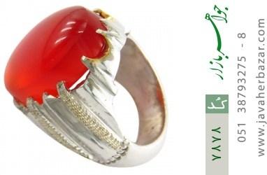 انگشتر عقیق یمن سرخ خوش رنگ درشت مردانه