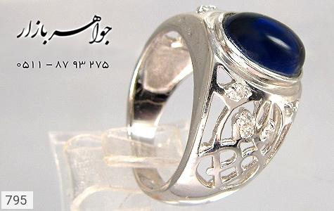 انگشتر نقره آب رودیوم سفید تایلندی - تصویر 4
