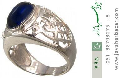 انگشتر نقره آب رودیوم سفید تایلندی - کد 795