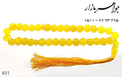 تسبیح جید حکاکی شرف الشمس - تصویر 4
