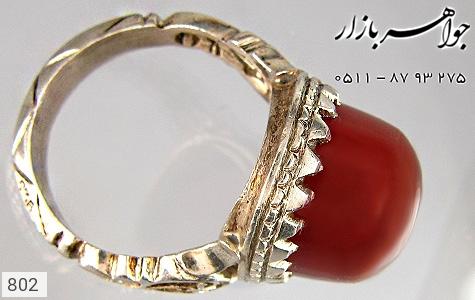 انگشتر عقیق با طرح خاص مردانه - عکس 1