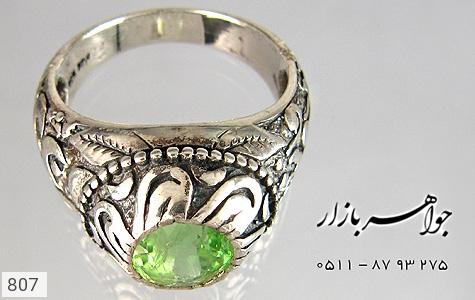انگشتر زبرجد رکاب قدیمی مردانه - عکس 1