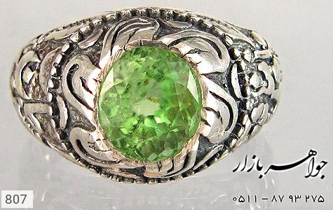 انگشتر زبرجد رکاب قدیمی مردانه - عکس 3