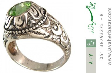 انگشتر زبرجد رکاب قدیمی مردانه - کد 807