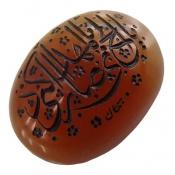 نگین تک عقیق حکاکی یا اباصالح المهدی