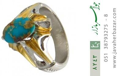 انگشتر فیروزه نیشابوری هنر دست استاد شرفیان - کد 8243