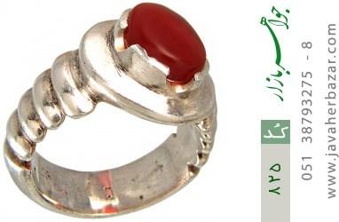 انگشتر عقیق یمن رکاب دست ساز - کد 825