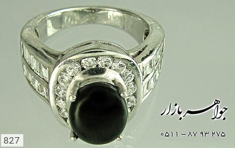 انگشتر نقره دور برلیان اتمی زنانه - عکس 1