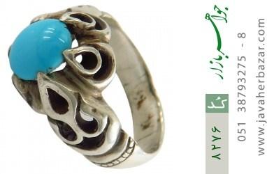 انگشتر فیروزه نیشابوری هنر دست استاد یکتا - کد 8276