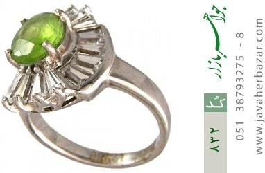 انگشتر زبرجد طرح شکوفه زنانه - کد 832