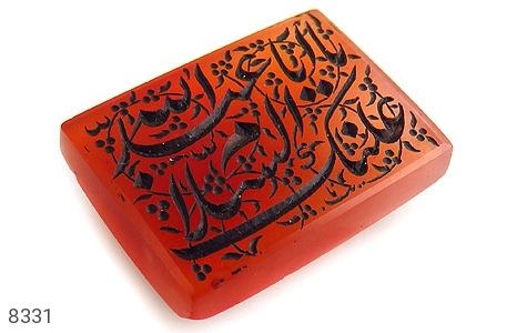 نگین تک عقیق حکاکی شرف الشمس السلام علیک یا اباعبدلله استاد نایب - عکس 1