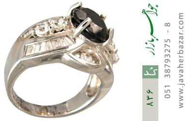 انگشتر نقره آب رودیوم سفید زنانه - کد 836
