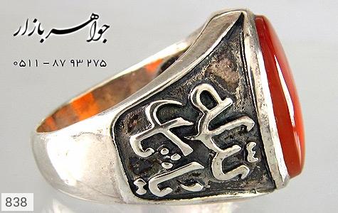 انگشتر عقیق تمثال امام حسین (ع) - عکس 1