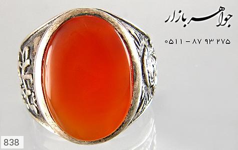 انگشتر عقیق تمثال امام حسین (ع) - تصویر 2