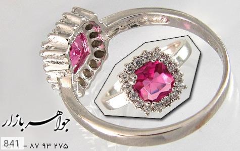 سرویس نقره شکوفه صورتی زنانه - تصویر 2