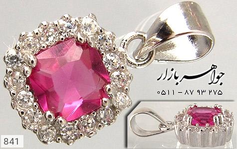 سرویس نقره شکوفه صورتی زنانه - عکس 3