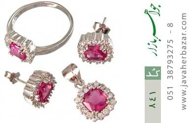 سرویس نقره شکوفه صورتی زنانه - کد 841
