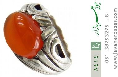 انگشتر عقیق یمن پرتقالی درشت خوش رنگ مردانه