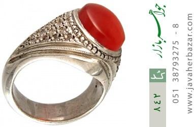 انگشتر الماس و عقیق یمن رکاب دست ساز - کد 842