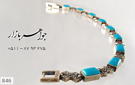 دستبند حدید و مارکازیت - تصویر 2