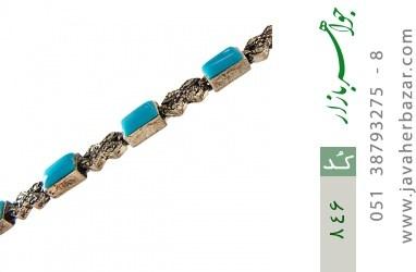 دستبند حدید و مارکازیت - کد 846