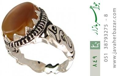 انگشتر عقیق حکاکی یا علی - کد 849
