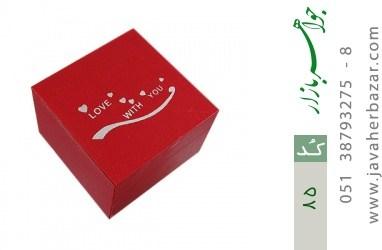 جعبه جواهر چوبی طرح Love - کد 85