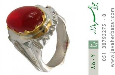 انگشتر عقیق سرخ آبدار یمن خوش رنگ سلطنتی مردانه