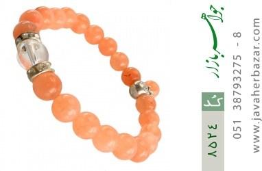 دستبند جید خوش رنگ آویز برگ زنانه - کد 8524