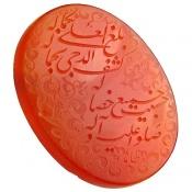 نگین تک عقیق یمنی ابیاتی از سعدی